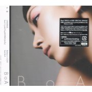 Eien / Universe Feat. Crystal Kay & Verbal M-flo / Believe In Love Feat. BoA [CD+DVD] (Japan)