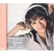 Crazy For You [Jacket B] (Japan)