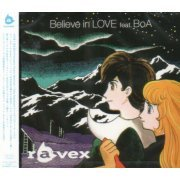 Believe In Love Feat. BoA [CD+DVD] (Japan)