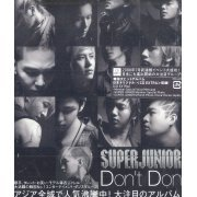 The Second Album Don't Don [Jacket B] (Japan)
