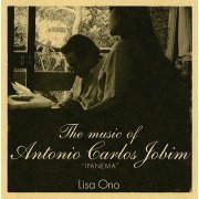 The Music Of Antonio Carlos Jobim Ipanema [Limited Edition] (Japan)