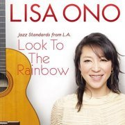 Look To The Rainbow - Jazz Standards From L.A. (Japan)