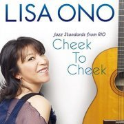 Cheek To Cheek - Jazz Standards From Rio (Japan)
