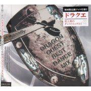 Dragon Quest Dance Mix (Japan)