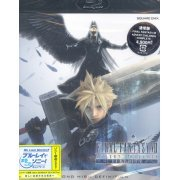 Final Fantasy VII Advent Children Complete (Japan)