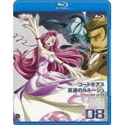 Code Geass - Lelouch Of The Rebellion Vol.8 (Japan)