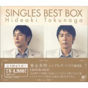 Singles Best Box [4CD+DVD Limited Edition] (Japan)