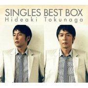 Singles Best Box [Limited Edition] (Japan)