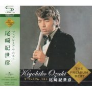 The Premium Best Kiyohiko Ozaki (Japan)