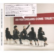 Do You Dreams Come True - Greatest Hits The Soul 2 [CD+DVD Limited Edition] (Japan)