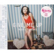 Give Me Up (Japan)
