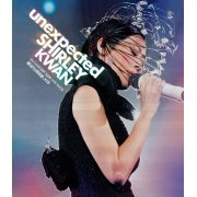 Unexpected Shirley Kwan In Concert 2008 Live [3VCD] (Hong Kong)