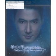 The Year of Jacky Cheung World Tour 07 - Hong Kong (Hong Kong)