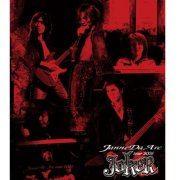 Tour 2005 Joker (Japan)
