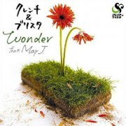Wonder Feat.May J. [CD+DVD] (Japan)