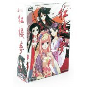 The Dream of The Red Chamber [Limited Edition] (DVD-ROM) (Asia)