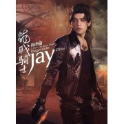 Dragon Rider [2DVD] (Hong Kong)