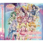 Kirakira Kawaii Precure Daishugo / Precure Kiseki Deluxe (Theatrical Feature Precure All Stars DX Minna Tomodachi Kiseki No Zenin Daishugo Main Theme) (Japan)