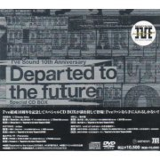 I've Sound 10th Anniversary - Departed To The Future Special CD Box [Limited Edition] (Japan)