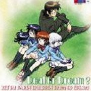 Zettai Karen Children Drama CD EPS.3rd (Japan)