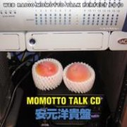 Web Radio Momotto Talk Perfect CD 13: Momotto Talk CD Hiroki Yasumoto Ban (Japan)