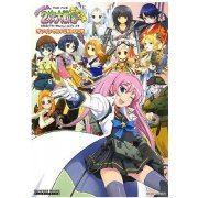 Moe Moe 2-ji Taisen Ryoku Deluxe Official Fanbook (Japan)
