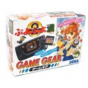 Game Gear Console - Puyo Puyo 2 Special Edition preowned (Japan)