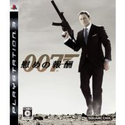 James Bond: Quantum of Solace (Japan)