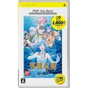 The Legend of Heroes V: A Cagesong of the Ocean (PSP the Best) (Japan)