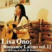 Romance Latino Vol.1 [Limited Edition] (Japan)