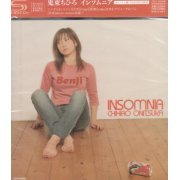 Insomnia [Limited Edition] (Japan)