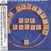 Best Selection 1 The Alfee [Limited Edition] (Japan)