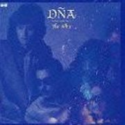 Dna Communication [Limited Edition] (Japan)