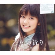 Otome No Inori [CD+Photo Book Limited Edition Type B] (Japan)