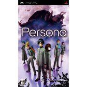 Persona (Japan)