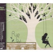 Urban Romantic [CD+DVD Limited Edition] (Japan)