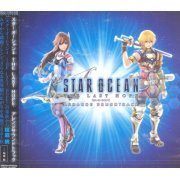 Star Ocean 4 The Last Hope Arrange Soundtrack (Japan)