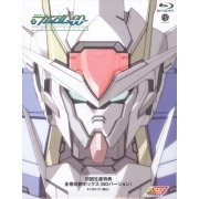 Mobile Suit Gundam 00 Second Season Vol.3 (Japan)