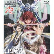 Code Geass - Lelouch Of The Rebellion R2 Vol.09 (Japan)