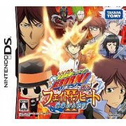 Katekyoo Hitman Reborn! DS Fate of Heat II - Unmei no Futari (Japan)