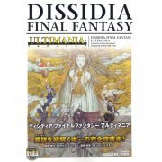 Dissidia: Final Fantasy Ultimania (Japan)