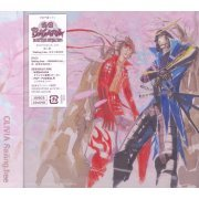 Sailing Free - Basara Ver. [CD+DVD] (Japan)