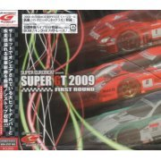 Super Eurobeat Presents Super GT 2009 - First Round (Japan)