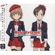 Katekyo Hitman Reborn Single Series Dai 2 Dan: Best Friend / Burning Prayer (Japan)