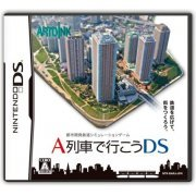 A Ressha de Gyoukou DS (Japan)