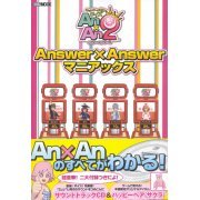 Answer x Answer Maniacs (Japan)