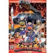 Tomika Hero Rescue Force Vol. 10 (Japan)