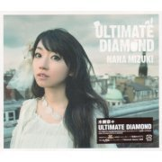 Ultimate Diamond (Japan)