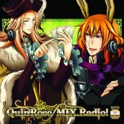 Quin Rose Mix Radio DJCD Vol.1 (Japan)