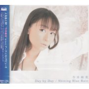Day By Day / Shining Blue Rain (Kemeko Deluxe DS Outro Theme / TV Tokyo Anison Plus March Intro) (Japan)
